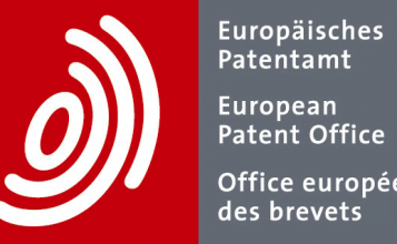 CCTV Patent Regulations