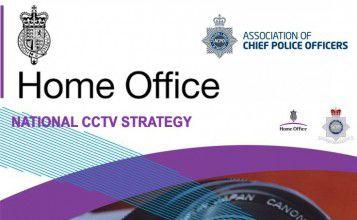 CCTV Strategy