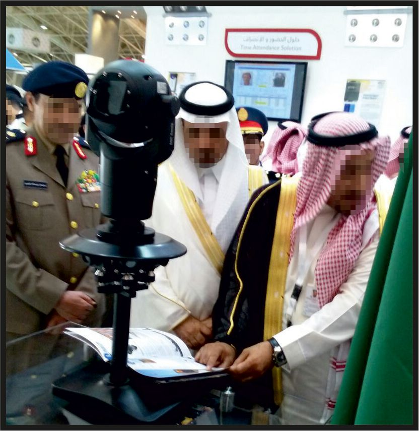 CCTV Camera Saudi Arabia - IFSEC KSA